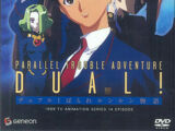 Dual! Parallel Trouble Adventure