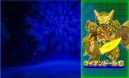 Lydendor G (Brave Battle) (JP)