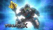 Brinox X (JP).jpg