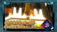 テンカイナイト - 50 - 世界の終わり PV