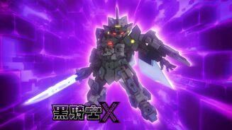 Kurokishi X (JP).jpg