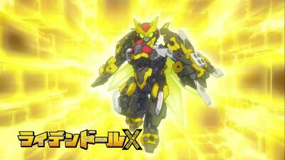 Titan Lydendor (JP).jpg