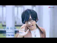 寺島拓篤 - 8thシングル「Nameless Story」Music Clip Short ver.