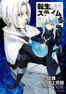 Manga Volume 17 JP