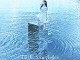 Storyteller/黎明