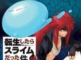 Manga Volume 18