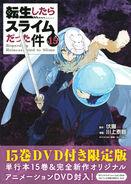Manga Volume 15 Extra