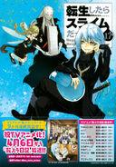 Manga Volume 17 Extra