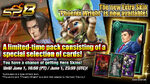 TEPPEN SPECIAL PACK 8