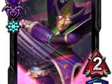 Dark Blade Agile (T051)