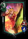 Karin (ATH 035)
