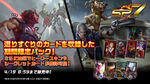 TEPPEN SPECIAL PACK 7