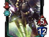 Sengoku Titan Tadakatsu (BOA 039)