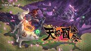 The Tale of Amatsu no Kuni wallpaper (1)