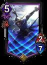 Date Masamune (BOA 062)