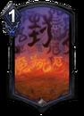 Curse (OICHI 009)