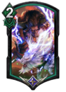 Phantom Beast Slayer (ADA 050)