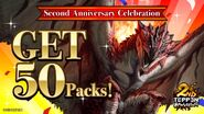 TEPPEN 2nd Anniversary Second Anniversary Celebration 50 Pack Present!