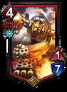 Flame Hyenard (ATH 015)