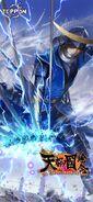 The Tale of Amatsu no Kuni wallpaper (6)