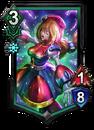 Iris (ADA 027)