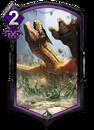 Pitfall Trap (DON 072)