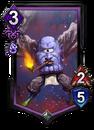 Blue Cyclops (BOA 058)