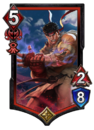 Ryu (TFS 012)