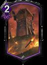 Saica Tower: Skylark (BOA 066)
