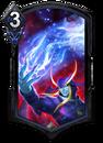 Double-Edged Sword (DON 094)