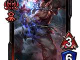 Fate-Defying Ryu (COR 025)
