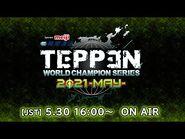 TEPPEN WCS2021 -MAY- Sponsored By meiji 瞬間清涼