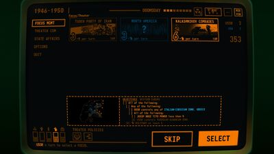 Visual of the 'Skip option' within the Focus Management screen for Terminal Conflict