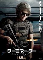 TDF Japanese poster Sarah
