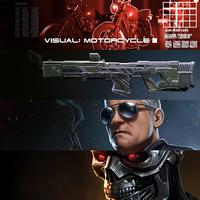 Terminator 101 BG TextureAtlas