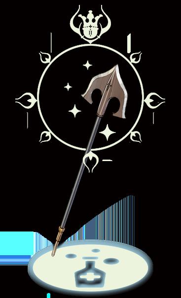 Healing Wand