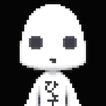 8-Bit Hiso Alien