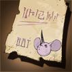 Rat's Note