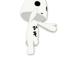 Hiso Alien