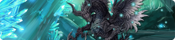 Bahamut Descended