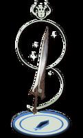 Bronze Sword.png