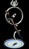 Dark Blade.png