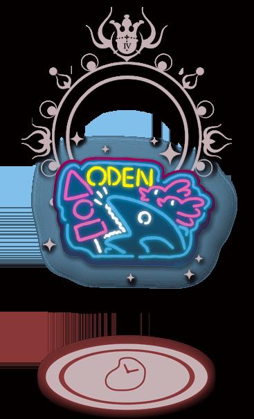 Odin Kino ΟⅡ