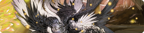 Bahamut Recoded