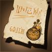 Golem's Note