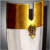 Shield of Oaths icon.png