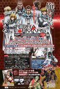 Shonen Jump 2014-39 Ad