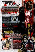 Shonen Jump 2014-30 Ad