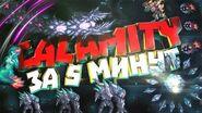 История Calamity Calamity за 5 минут Часть 2