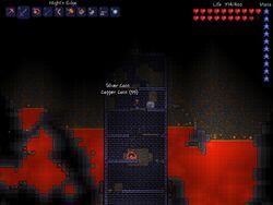 Закрытый теневой сундук в аду (щёлкните для увеличения)